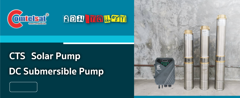 Submersible-Pump.png