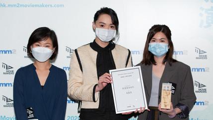 頒獎嘉賓蔡思韵(中)及mm2大獎得主朱凱濙(右)