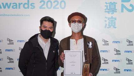 評審陳詠燊(左)及評審優異獎得獎作品《林同學退學了》攝影師何旭輝