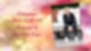 Mastermind Teaser 2020.PNG