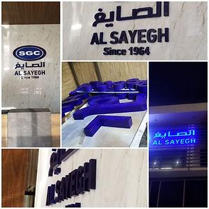 saudi signage (26).jpeg
