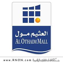 al othaim signs