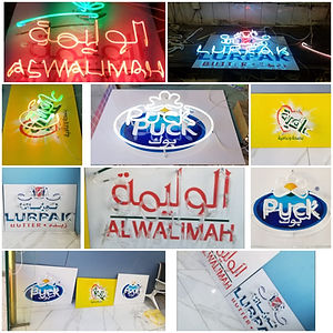 saudi signs signage (47).jpeg