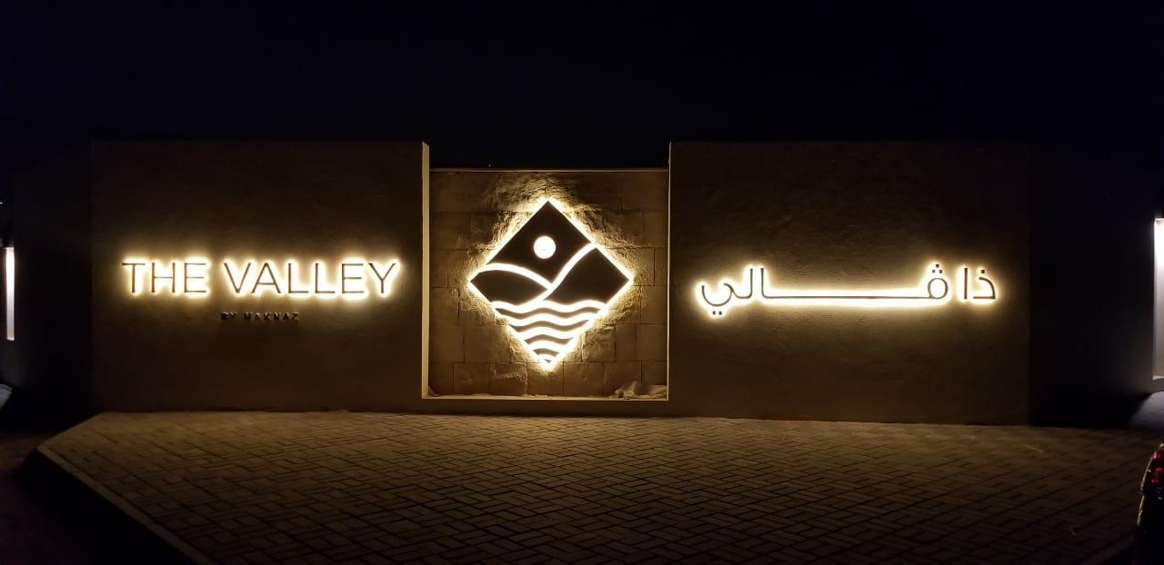 saudi signage (9).jpeg
