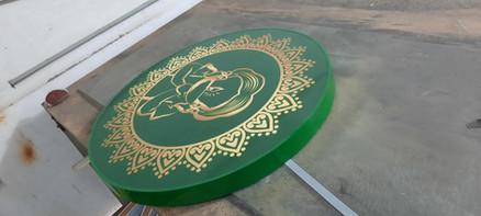 Saudi Signage sign board Compny Riyadh Saudi Arabia