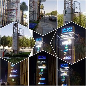 saudi signs signage (51).jpeg