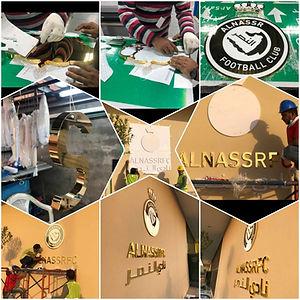 saudi signage.jpeg