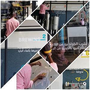 saudi signs signage (49).jpeg