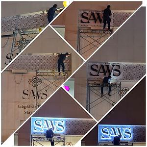saudi signs (3).jpeg