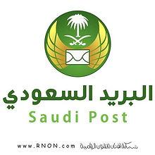 saudi post signs