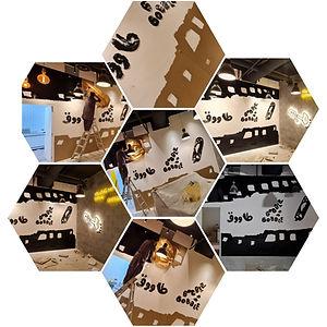 saudi signs (11).jpeg