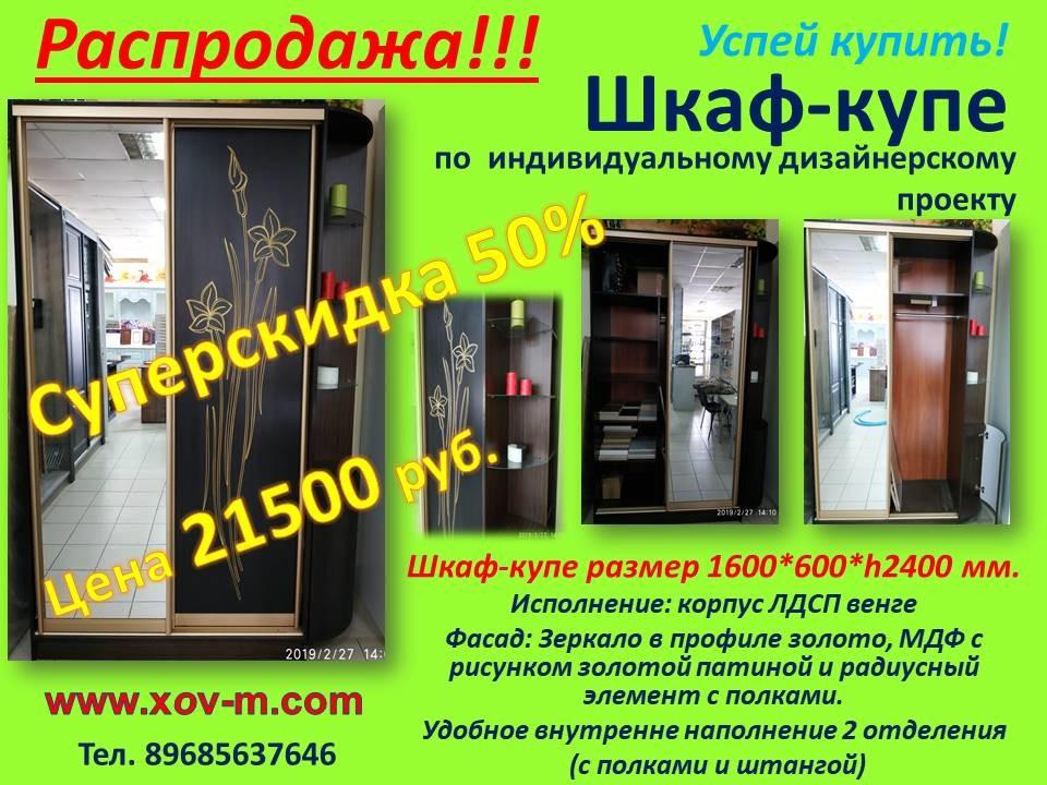 imageHZ3U703I
