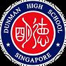 DHS logo 2.png