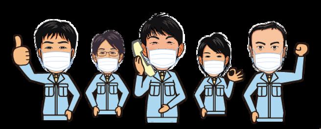 マスク集合.png