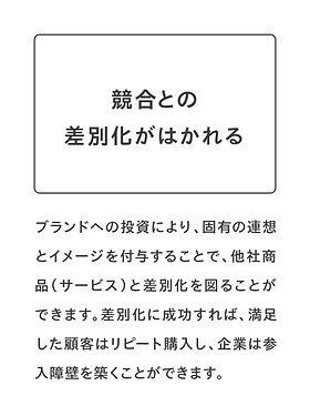 merit_04.jpg