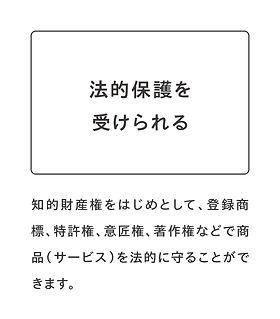 merit_06.jpg