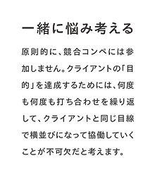 style_02.jpg