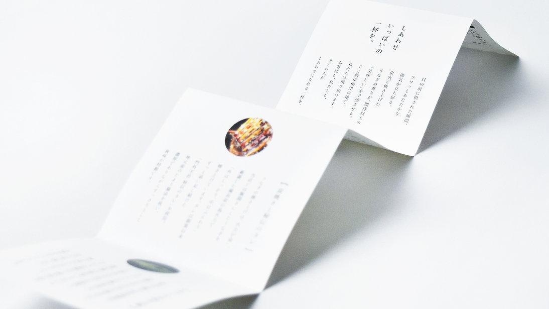 web_kitagawa_05.jpg
