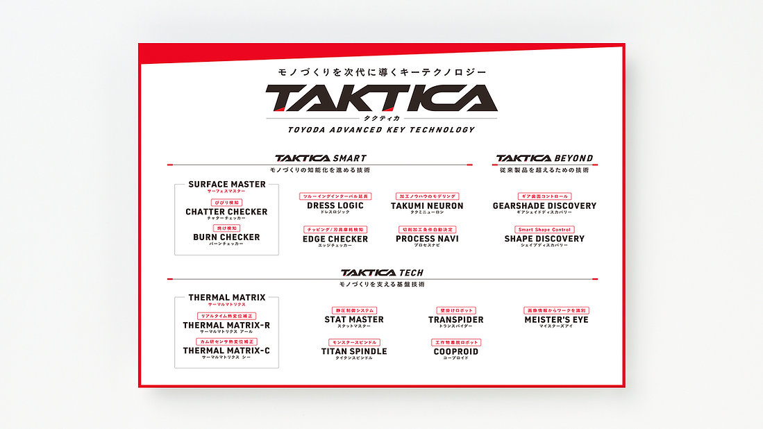 web_taktica_07.jpg