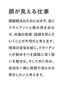 style_01.jpg