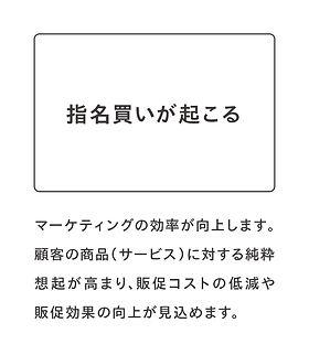 merit_01.jpg