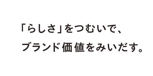 web_philosophy_02.jpg