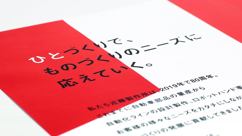 web_konsei_05.jpg