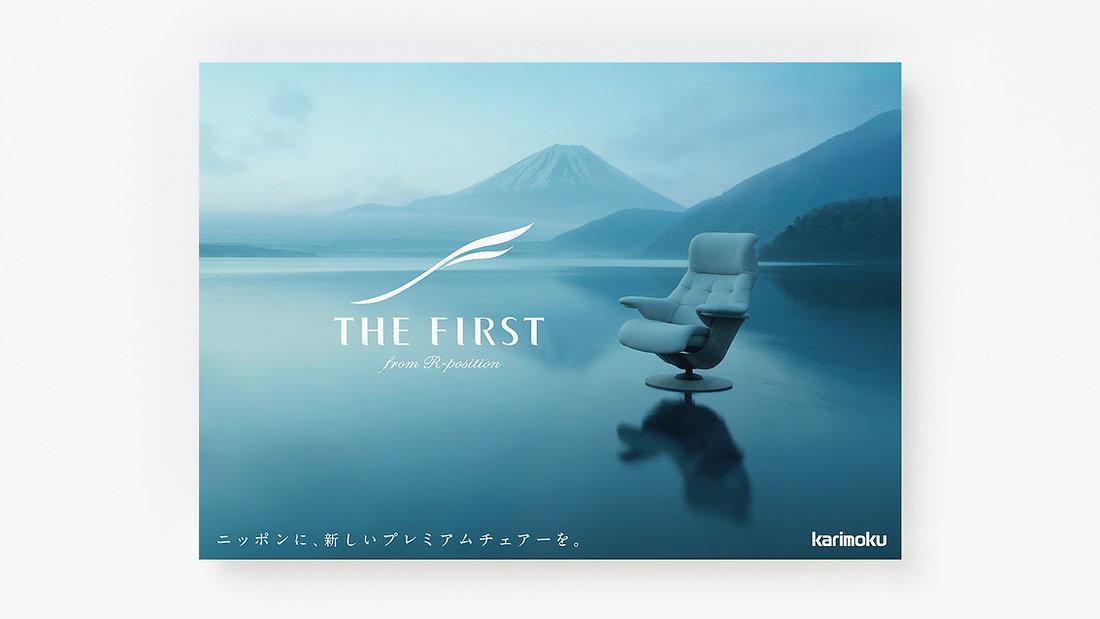 web_karimoku_poster_yoko.jpg