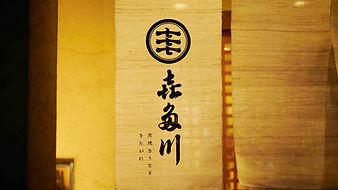 web_kitagawa_01.jpg