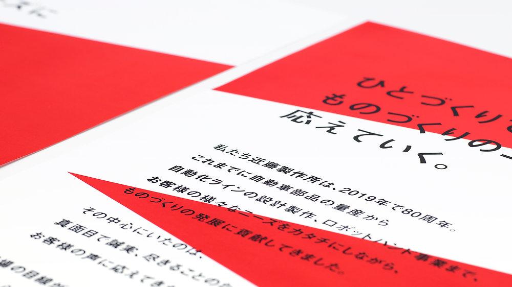 web_konsei_02.jpg