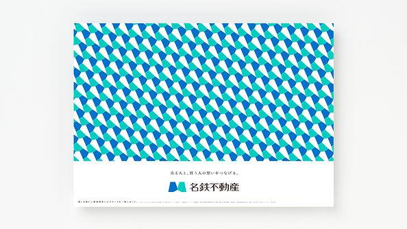 web_meitetsufudosan_05.jpg