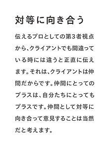 style_04.jpg