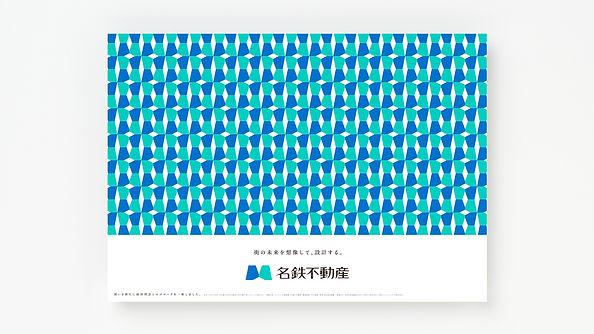 web_meitetsufudosan_06.jpg