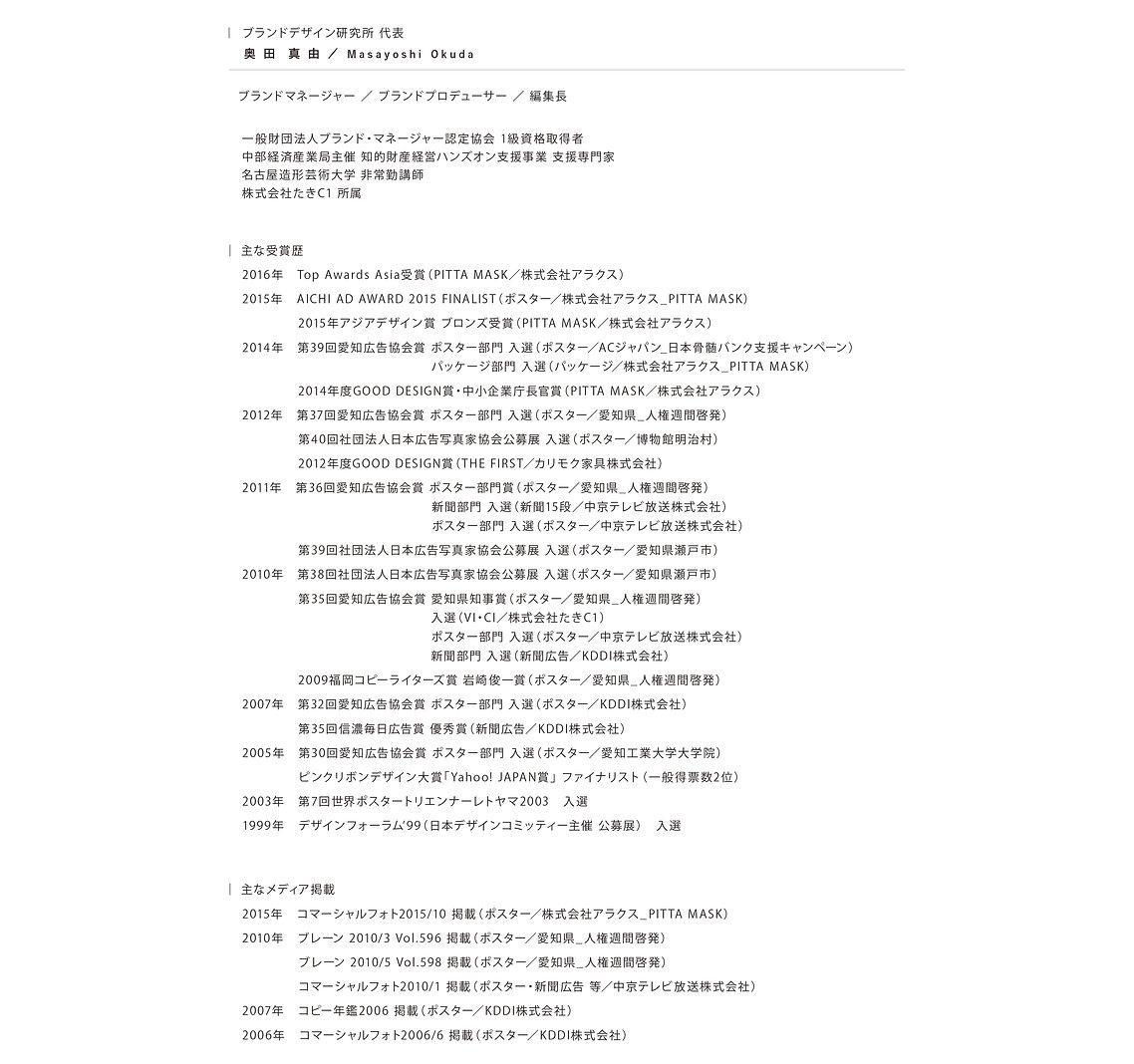 web_about_01.jpg