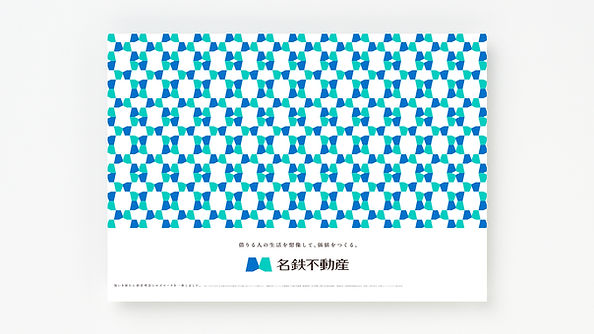 web_meitetsufudosan_04.jpg