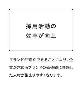 merit_05.jpg