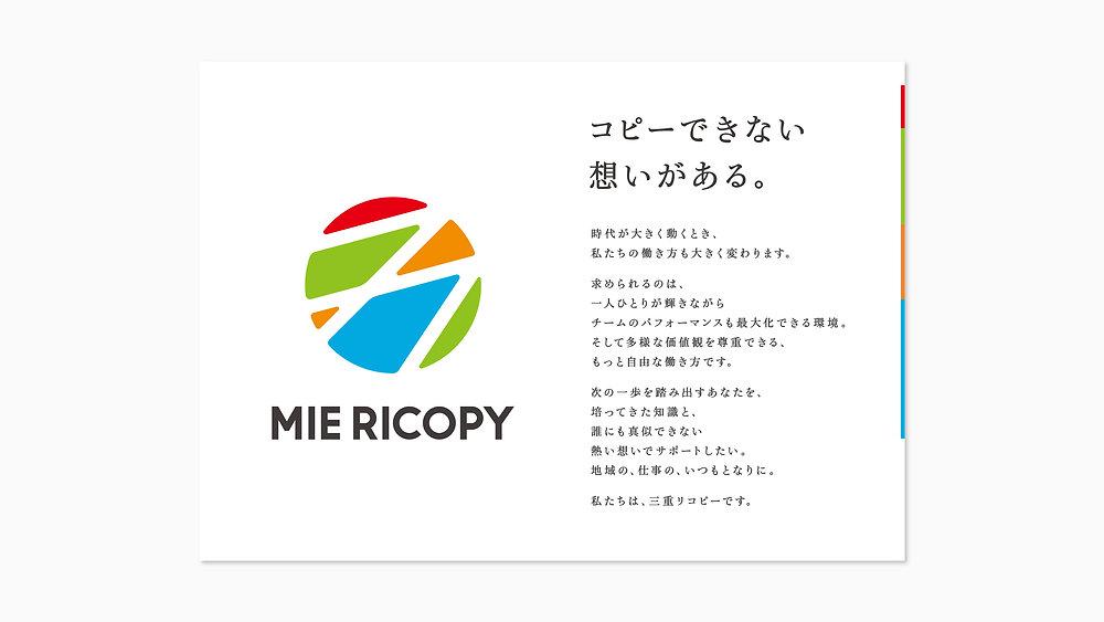 web_miericopy_03.jpg