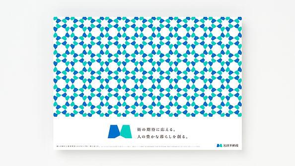 web_meitetsufudosan_01.jpg