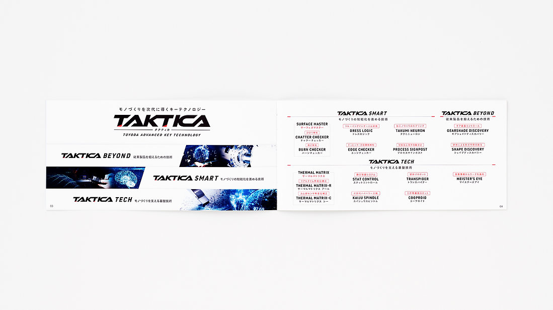 web_taktica_02.jpg