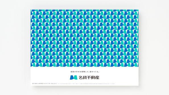 web_meitetsufudosan_03.jpg