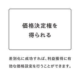 merit_02.jpg