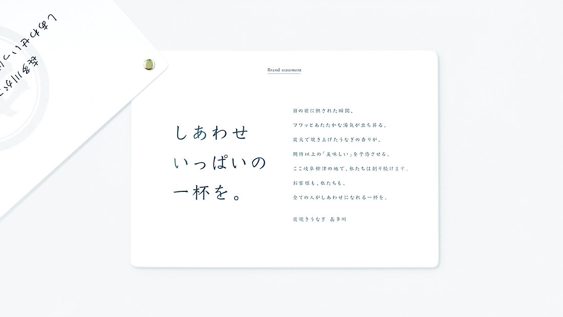 web_kitagawa_12.jpg