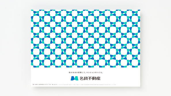 web_meitetsufudosan_02.jpg