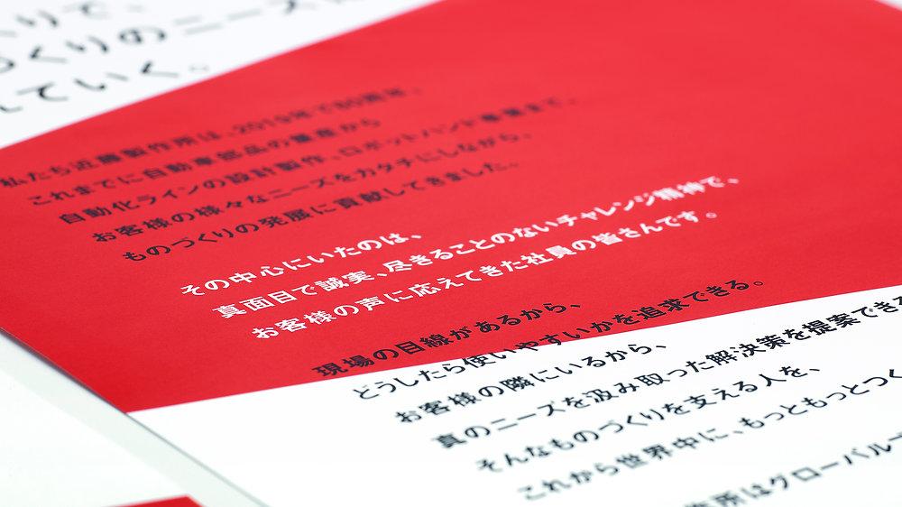 web_konsei_03.jpg
