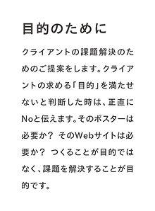 style_03.jpg