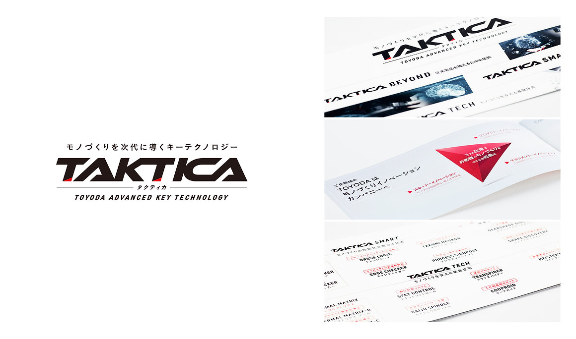 web_taktica.jpg