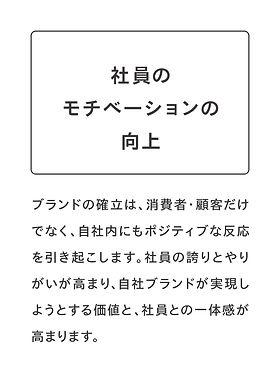 merit_03.jpg