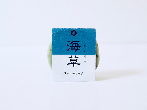 Organic Handmade Soap: Seaweed - Savon bio fait main: algue