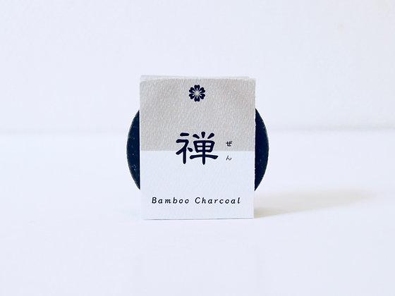 Organic Handmade Soap: Bamboo Charcoal - Savon bio fait main