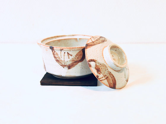 Vintage Gratin Bowl with Lid - bol à gratiner avec couvercle